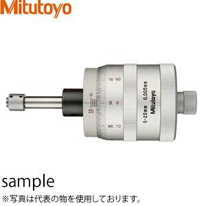 ミツトヨ(Mitutoyo) MHG1-25X2(152-390) マイクロメータヘッド(高機能形) X・Yテーブル対応 ストレートステム 先端平面(回転防止装置付) 測定範囲:0〜25mm