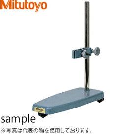 ミツトヨ(Mitutoyo) MS-M(156-102) マイクロメータスタンド 100〜300mm用