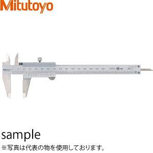 ミツトヨ(Mitutoyo) N20(530-108) M形標準ノギス 測定範囲:0〜200mm