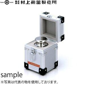村上衡器製作所 OIML型標準分銅 M1級 円筒型 10kg単品 アルミケース入