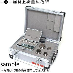 村上衡器製作所 OIML型標準分銅 M1級 60kgセット(20kg-1mg) [配送制限商品]