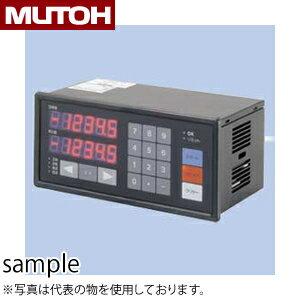 ムトーエンジニアリング OPR-12 1ポイント位置決めカウンタ  インダクションモータ用 シリアル通信機能付き(RS232C/RS485)