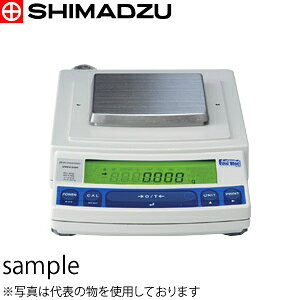 島津製作所 UW420HV 国家検定付き 電子天びん・はかり(II級) ひょう量:420g/最少表示:0.01g