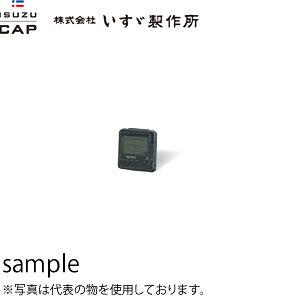 いすず製作所(いすゞ) B-55D-ON(携帯型高度計) 高精度型/一般品(社内校正可能) アネロイド型気圧計