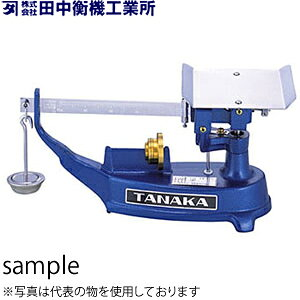 田中衡機工業所 TPB-2 上皿さおはかり ひょう量:2kg