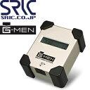 スリック G-MEN DR20 三方向加速度データロガー 【在庫有り】【あす楽】