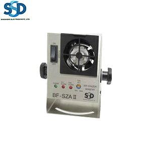 シシド静電気 BF-SZAII 送風除電装置 ウィンスタット 小型ファンタイプ