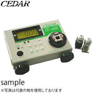 杉崎計器(CEDAR) CD-100M ツール管理用トルクテスタ [測定範囲:0.10〜10N・m]