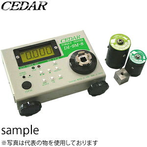 杉崎計器(CEDAR) DI-9M-8 ツール管理用トルクテスタ [測定範囲:0.020〜8N・m]【在庫有り】【あす楽】