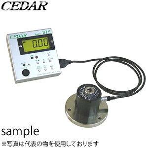杉崎計器(CEDAR) DIS-IP5 セパレートタイプトルクテスタ [測定範囲:0.020〜5.000N・m]