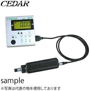 杉崎計器(CEDAR) DIS-RL005 セパレートタイプデジタルトルクドライバ [測定範囲:0.20〜50mN・m]