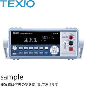 テクシオ(TEXIO) DL-2142G 4・1/2桁デュアルディスプレイ・デジタルマルチメータ USB・GP-IB・温度測定標準装備