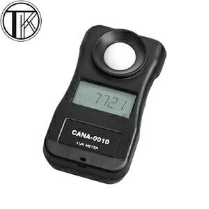 東京光電 デジタル照度計 CANA-0010 本体のみ 【在庫有り】【あす楽】