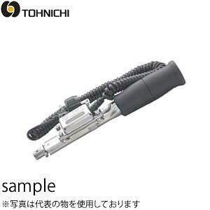 東日製作所 CSPLS100N3X15D LS 式ポカヨケ トルクレンチ (リミットスイッチ付) 【受注生産品 ※注文時はトルク値を指定してください】