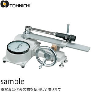 東日製作所 DOT35N-MD トルクレンチテスタ モータドライブ付
