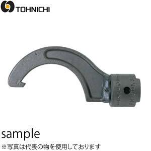 東日製作所 FH15DX38 トルクレンチ用フックヘッド