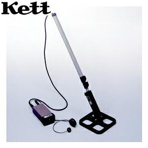 ケット科学(Kett) DM-204 金属探知器