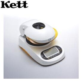 ケット科学(Kett) FD-660 赤外線水分計 【在庫有り】