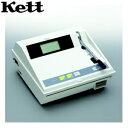 ケット科学(Kett) SP-1D3 米麦水分計