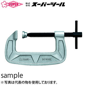 スーパーツール シャコ万力(バーコ型)メタリックグレー焼付塗装 BC75E