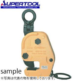 SUPER TOOL自在型横吊扣子GVC0.5E吊扣子容量:0.5t