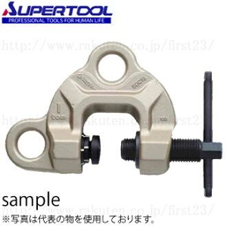 SUPER TOOL SDC2S推进器凸轮扣子吊扣子容量:2t