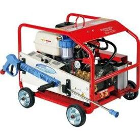 スーパー工業 高圧洗浄機 エンジン式 フルフレーム型 超高圧型 SER-1230i[0393C0] [法人・事業所限定]