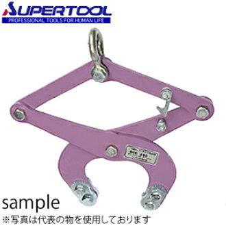 SUPER TOOL混凝土吊扣子(凸轮式)块罪恶CGC250容量:0.25t(1种价格)