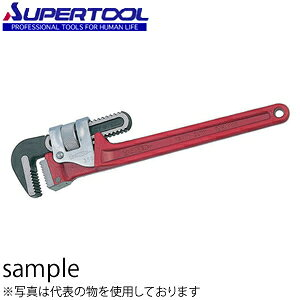 スーパーツール デラックスパイプレンチ(鍛造製) 10〜55mm DT300E