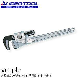 スーパーツール アルミ製パイプレンチ(トライモタイプ) 26〜90mm DTA600E