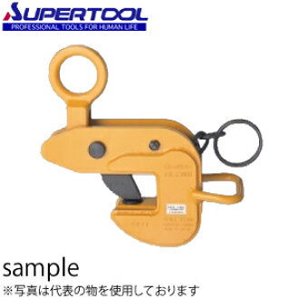 Super tool next to hanging clamps (lock handle type) HLC5WH hanging clamp capacity: 5 t
