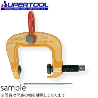 Super tool screw CAMC lamp (Universal) SCC1W lifting clamps