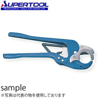 SUPER TOOL聚氯乙烯刻刀(棘轮机构式)外径:不到60mm VK50
