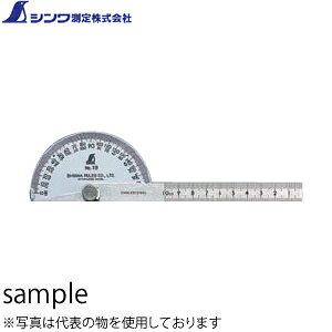 シンワ プロトラクター No.300 シルバー φ210 竿目盛30cm No.62898