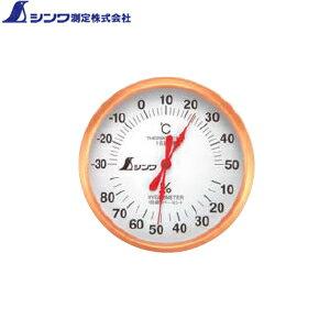 シンワ 温湿度計 U-1 丸型 10cm No.72691