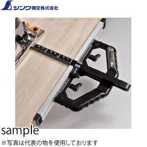 シンワ 丸ノコガイド定規 TスライドII 30cm 併用目盛 突き当て可動式 No.73712