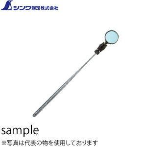 シンワ 点検鏡 A-2 丸型 直径36mm No.75759