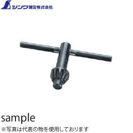 シンワ チャックハンドル E 13mm No.78593