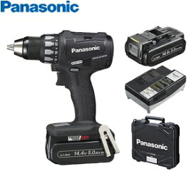 パナソニック 充電ドリルドライバー 14.4V/5.0Ah EZ74A2LJ2F-B(黒) (電池2個・充電器・ケース付)