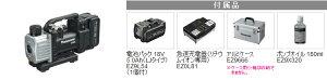パナソニックDual(デュアル)充電真空ポンプ18V/5.0AhEZ46A3LJ1G-B(黒)(電池1個・充電器・ケース付)