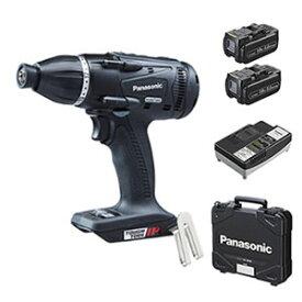 パナソニック Dual充電マルチインパクトドライバー 18V5.0Ah EZ75A9LJ2G-B(黒) (電池2個・充電器・ケース付)【在庫有り】【あす楽】
