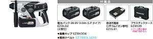 パナソニック充電ハンマードリル28.8V/3.0AhEZ7880LP2S-B(黒)(電池2個・充電器・ケース付)【在庫有り】