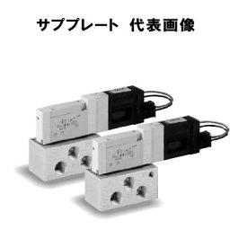 TAIYO 小形電磁弁 バルブ単体 サブプレートタイプ FL13-RMB06C1