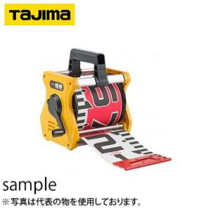 タジマ シムロンロッド軽巻 150mm×20m KM15-20K スタンド付テープロッド