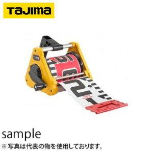 タジマ シムロンロッド軽巻 120mm×10m KM12-10K スタンド付テープロッド