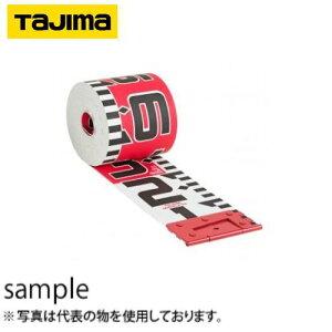 タジマ シムロンロッド 100mm×50m SYR-50EK 裏面1mアカシロ テープのみ