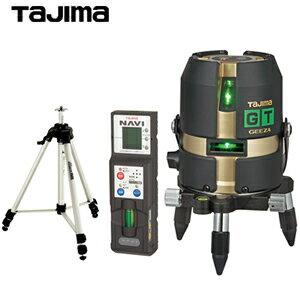 タジマ グリーンレーザー墨出し器 [GEEZA GT3G-Iセット] GT3G-ISET 受光器・三脚付セット