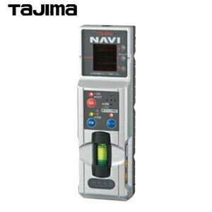 タジマ レーザー墨出し器用アクセサリー NAVI レーザーレシーバー3(受光器) [NAVI-RCV3]