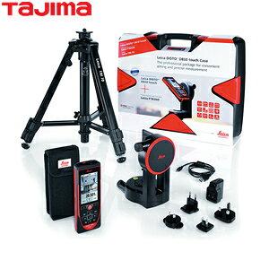 タジマ レーザー距離計 Leica DISTO DISTO-D810TOUCHSET ライカディストD810 touch パッケージ
