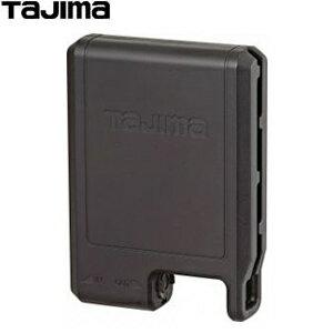タジマ 清涼ファン風雅ボディ用 バッテリー FB-BT7455BK【在庫有り】【あす楽】